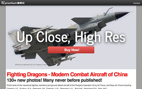 郵購《Fighting Dragons: Modern Combat Aircraft of China》