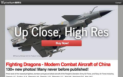 郵購《Fighting Dragons: Modern Combat Aircraft of China》